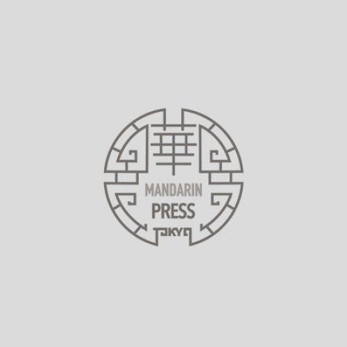 mpress-notfound